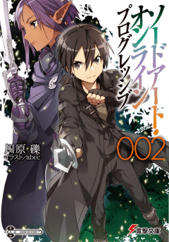 Sword Art Online Progressive Volume 2
